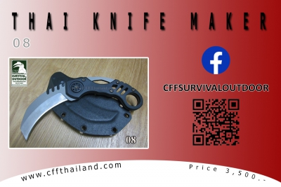 Thai Knife Maker (08)