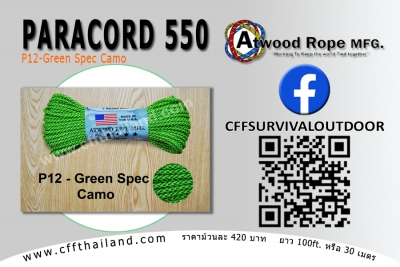 Paracord 550 (P12-Green S.. C..)