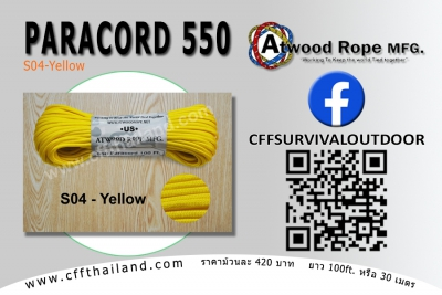 Paracord 550 (S04-Yellow)