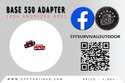 Base 550 Adapter (#06 Anodized)