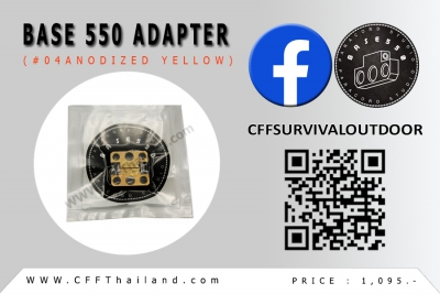 Base 550 Adapter (#04 Anodized)
