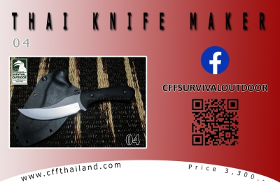 Thai Knife Maker (04)