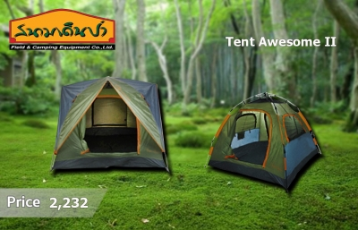 Tent Awesome II