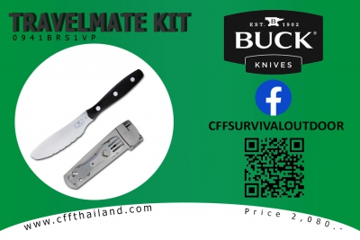 TRAVELMATE KIT 0941BRS1VP