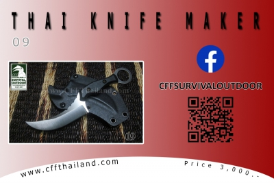 Thai Knife Maker (09)