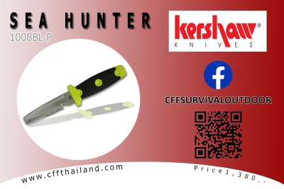 Kershaw Sea Hunter