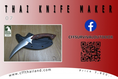 Thai Knife Maker (07)