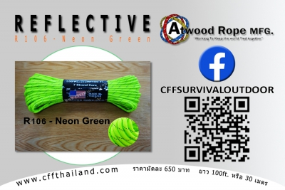 Paracord 550 Reflective (R106-Neon Green)