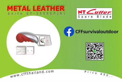 NT CUTTER Metal Leather Knife KT-2000GP(R)