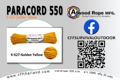 Paracord 550 (S-S27-Golden Ye..)
