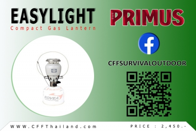 Primus EasyLight Compact Gas...