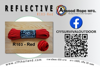 Paracord 550 Reflective (R103-Red)