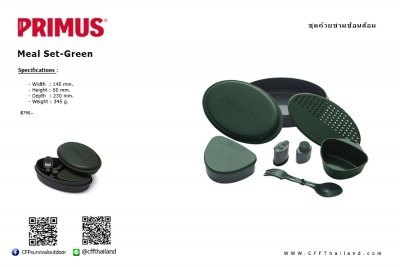 Primus Meal Set – Green