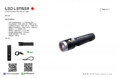 LED LENSER  MT 10