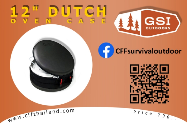 "GSI 12"" Dutch Oven Case"