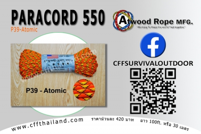 Paracord 550 (P39-Atomic)