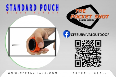 The Pocket Shot (Standard Pouch)