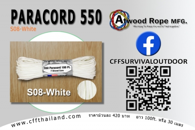 Paracord 550 (S08-White)
